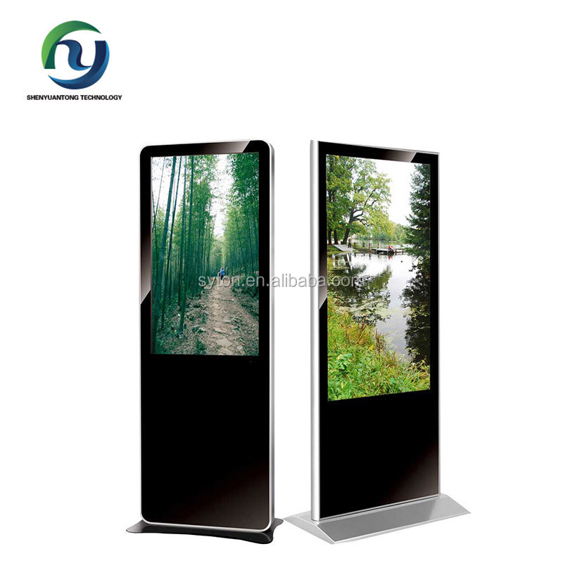 lcd advertising machine,lcd monitor price