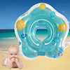 China Wholesale Baby Float Factory Inflatable Neck Swim Ring