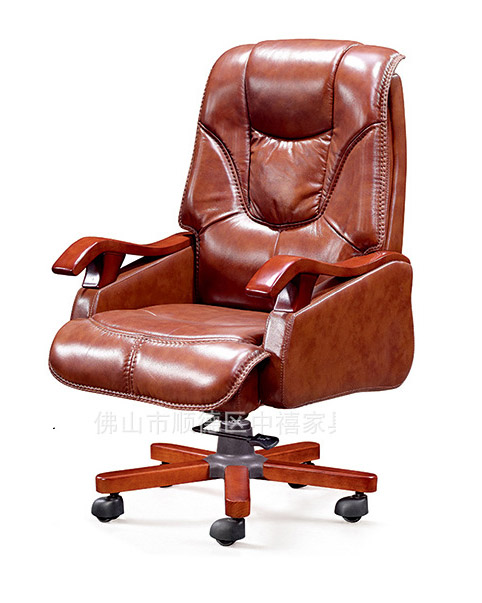 Leather Office Chair Office Reclining Leather Chair Boss Chair Computer Chair Stylish Office Furniture