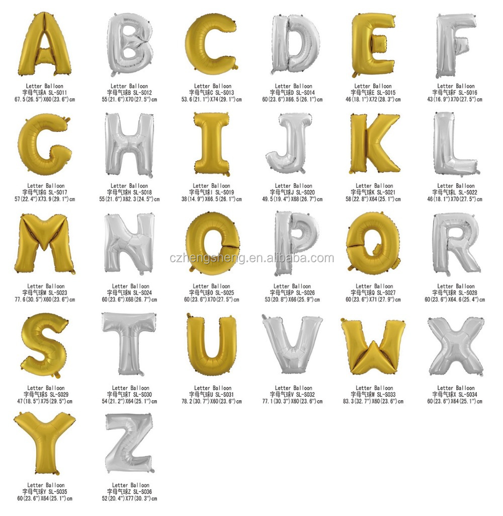 Inflatable alphabet letter toys