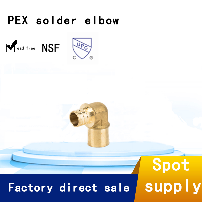 6-22mm brass equal or reducin hose pex pipe <strong>fitting</strong> for water subrassly system