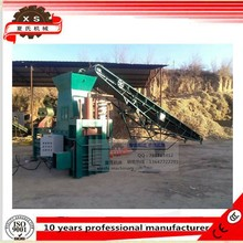 Full automatic low cost wood sawdust baler/wood shaving baler machine for sale XSJM-80T