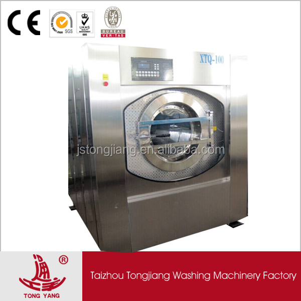2014 large sales of 15,20,30,50,70,100 kg italy automatic washing machine