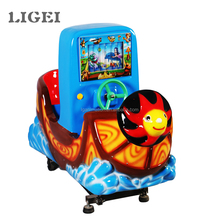 Coin Operated Amusement Park Kiddie Ride Small Ship Swing Rocking Children Ride Machine