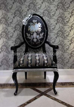 French Vintage Upholstered Fabric Dining Chair, New Classic Velvet Arm Chair,  Elegant And Retro
