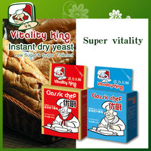 China High Quality Instant Dry Yeast Manufacturers