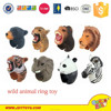 /product-gs/2015-newest-soft-plastic-wild-animal-ring-toy-pvc-animal-ring-toy-60339928169.html