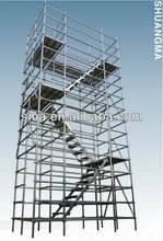 EN12810 Ring Lock construction stairway system scaffolding ( Real Factory in Guangzhou)