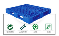 Product display used EURO plastic pallet 4-Way Entry Double faced