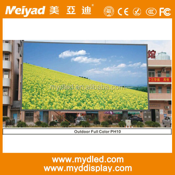 Outdoor P10 full color advertising and propaganda LED display