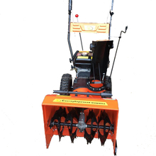 Hot sale 6 hp snow blower/7hp snow blower with CE certification for sale
