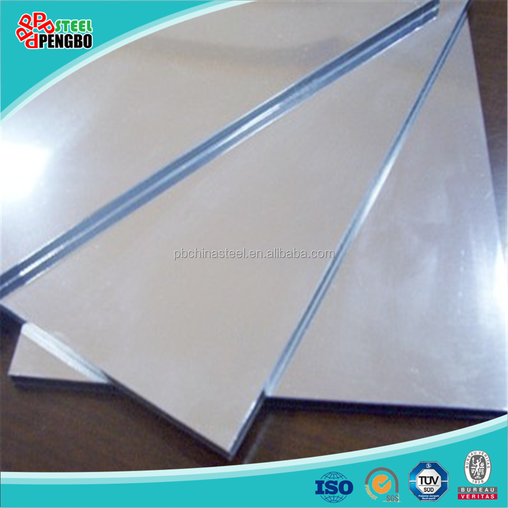 China supplier 5754 aluminum 4ft x8ft sheets