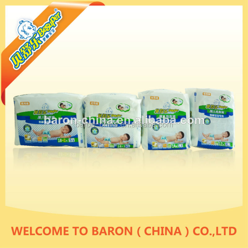Super Quality China Made Personal very cheap sleepy disposable baby diaper in bales