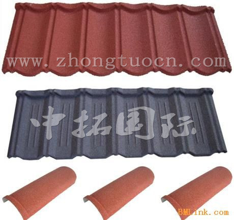 stone coated steel roofing tile