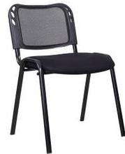 Comfortable Meeting Chair without Armrest Visiting Chairs AOC-8569