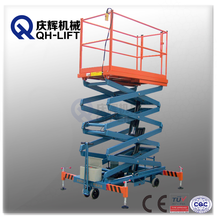 Outdoor 12m Aerial Elevated Work Platform