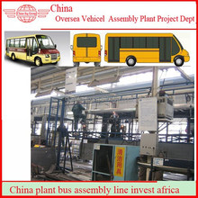 Not Used Coaches China 2015 New City Bus for Sale