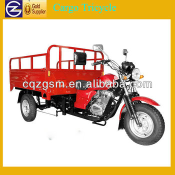 200CC Gasoline Cargo Tricycle
