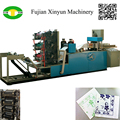 Automatic colorful napkin paper making machine