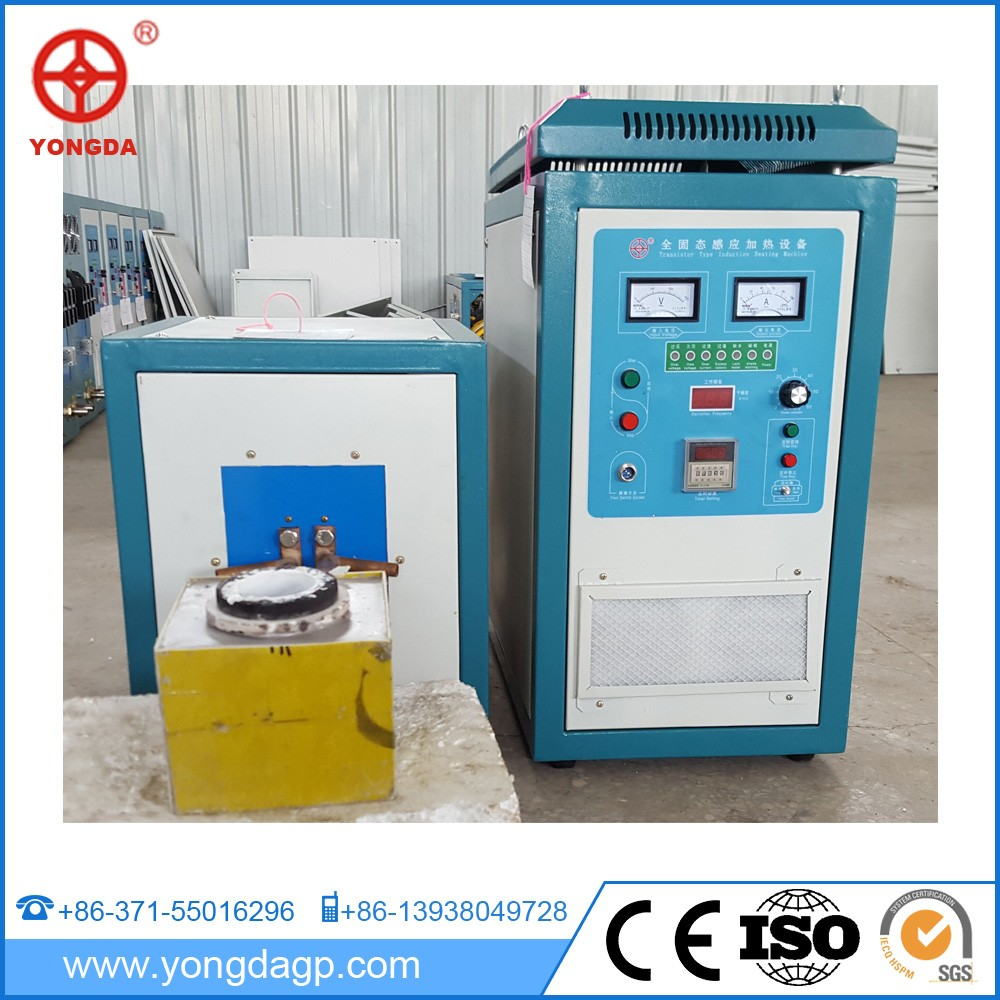 Yongda top quality best price china induction metal melting furnace manufacturers