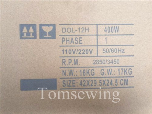 110V/220V 400W Industrial Sewing Machine Clutch Motor