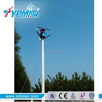 high quality vertical axis wind turbine 1000w solar power system