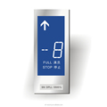 5 inch screen lcd elevator display