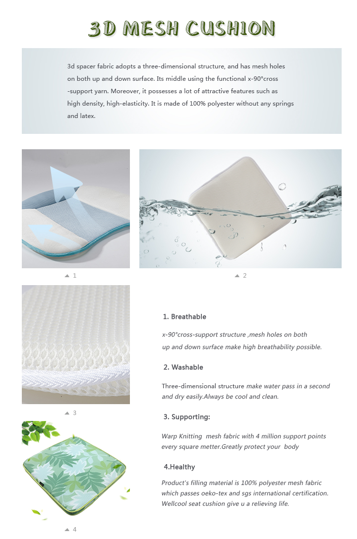 anti-slip green 3D mesh fabric cooling seat with edges