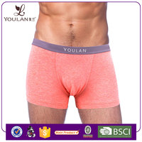 Customized LOGO Men Elastic Sexy Boy Without Underwear