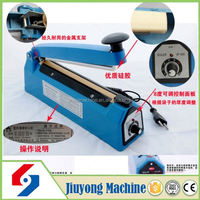multi function paper bag sealing machine