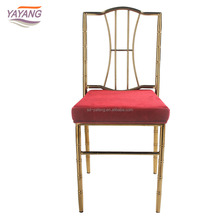 Stackable Fixed Cushion Stainless Steel Wedding Chair
