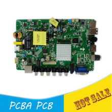 Shenzhen pcba assembly service factory