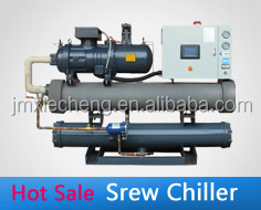 air cooled screw type chiller (air source heat
