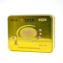 China factory price delicated herbal tea tin box canister tin