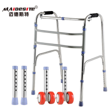 Folding lightweight four wheel elderly mobility rollator walker