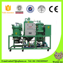 DTS Low price used motor oil cleaning machine