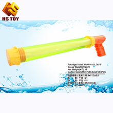 Hot Sell BSCI audit summer plastic water gun tube