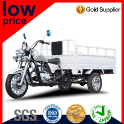 FL150ZH-C FULL LUCK China Quality 150CC 3 wheels Cargo Motorcycle