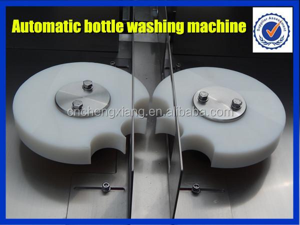 rinsing washing machine