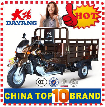 China BeiYi DaYang Brand 150ccl/175cc/200cc/Three Wheel Motorcycle Trike 250cc Three Wheel Motorcycle Scooter