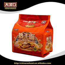 Vegetarian Instant manufacture price healthy instant noodles