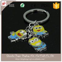 Custom Key Tag Wholesale Blank Metal Keychains Customize Keychain
