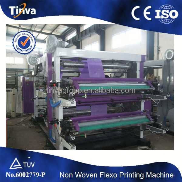 china security equipment 4 Colors non woven flexo Printing Machine price