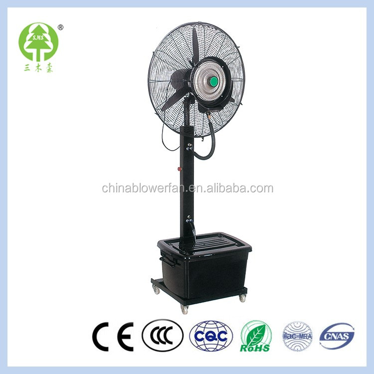 Summer cooling mist fan water 650mm air fan mist