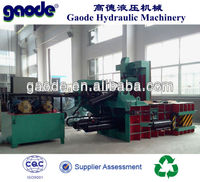 New Safe Metal Baler automatic weight packing machine