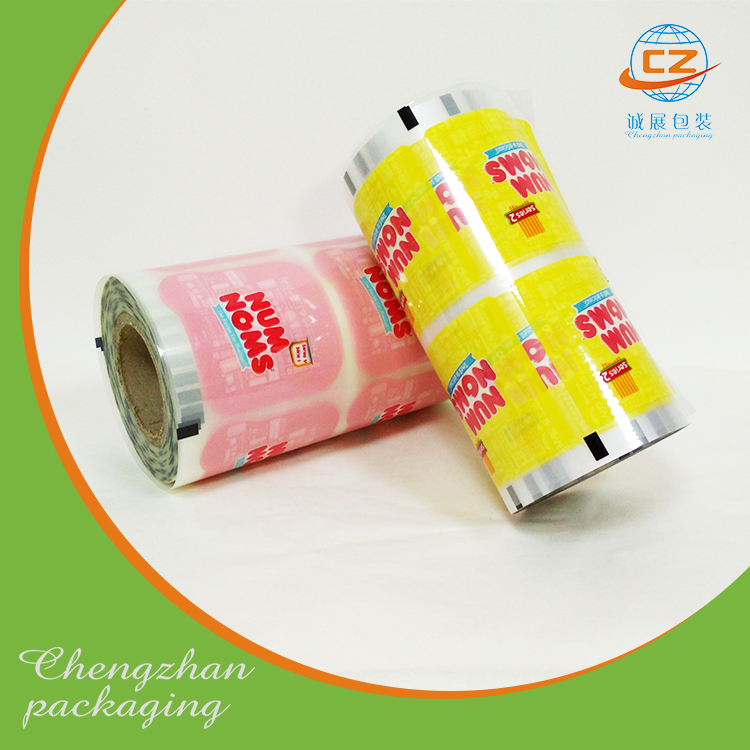 Recycled plastic wrap/plastic wrap film/aluminum foil liquid packaging