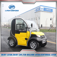Factory Price New Economic Electrical Small Car