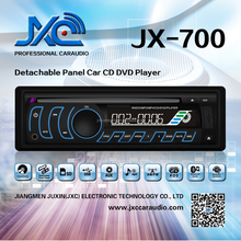 jx-700new product 1 din Car dvd player