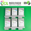 Best selling PFI 102 104 compatible ink cartridge for Canon IPF 650 655 750 755 760 765