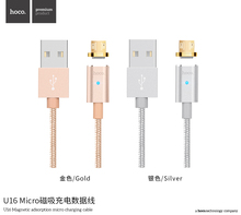 HOCO U16 Magnetic Adsorption Micro USB Charging Cable Wire Copper Cord Durable USB Charger Smart Phone Data Sync